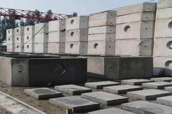 混凝土预制污水池